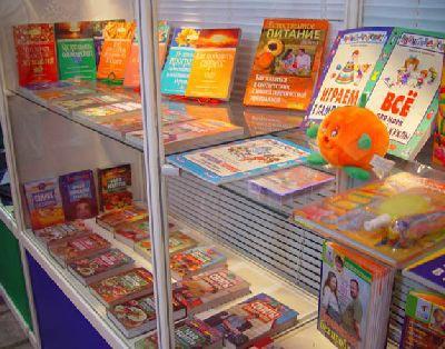 Реєстрація для книжкового магазину - це стандартне ТОВ. Коштує ця  процедура  від 3 до 4 тисяч рублів. Звичайні формальності (санепіднагляд і  пожежна ... 88983312ed672